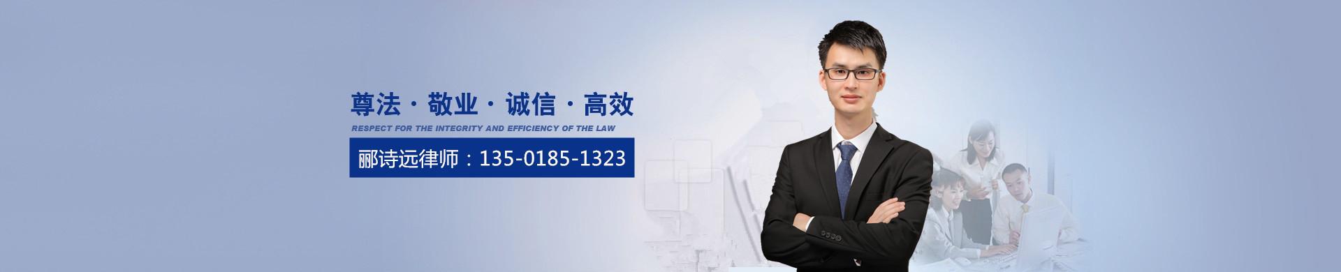 上海知识产权律师大图一