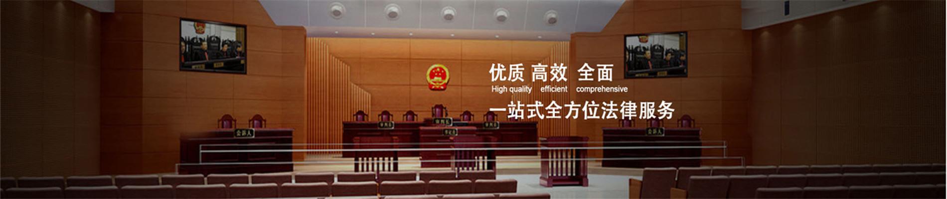 重庆九龙坡律师大图一